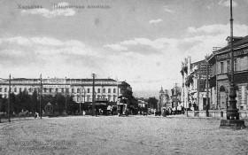 Харків. Павлівська площа