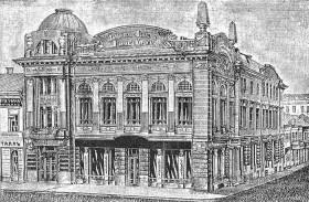 Харків. Будинок Товариства взаємного кредиту на Торговій площі, 1903 - 1905 рр.