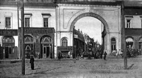 Харків. Горяіновський провулок,1914 р.
