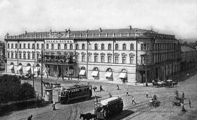 Харків. «Grand Hotel»/ «Гранд Готель»