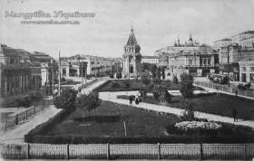 Харків. Сергіївська площа, 19 ст.