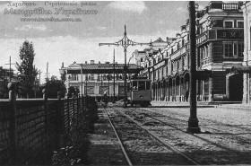 Харків. Сергіївський ряд, 1909-1917 рр.