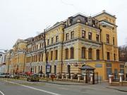 Перше комерційне училище, вул. Воровського № 24