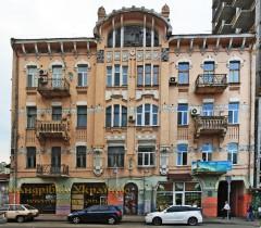 Прибутковий будинок Септера, Київ, вул. Воровського №19