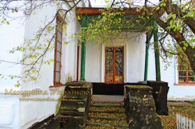 Гонорівка, палац Станіслава Кошарського