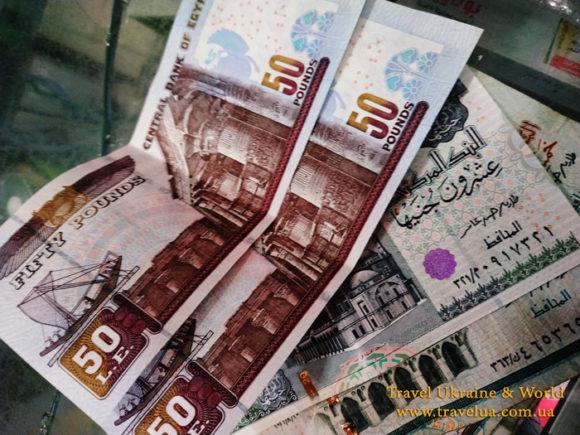 Обмін валюти в Єгипті